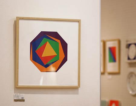 Max Bill Variation Art 1 Poster Modern Poster Nova68 Com