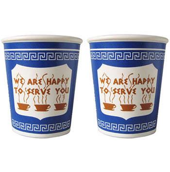 New York Greek Ceramic Coffee Cup (Set of 2): NOVA68.com