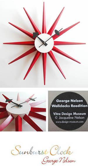 vitra george nelson desk clock star vintage for sale sunburst red wall clocks
